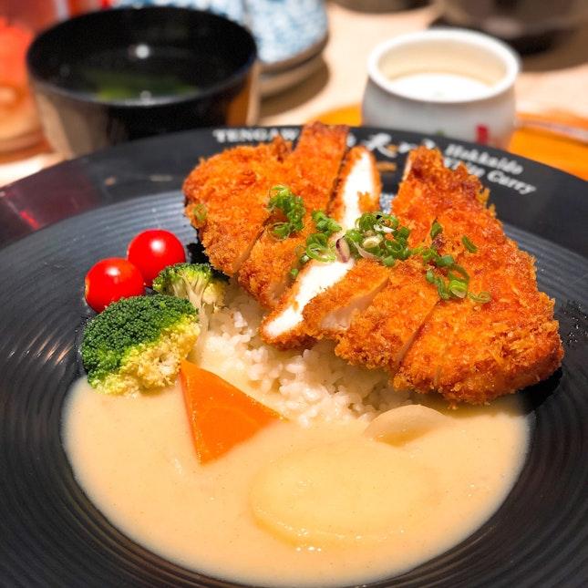 Crunchy Chicken Katsu Set | $15.80+