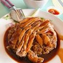 Duck Rice | $3/4/5