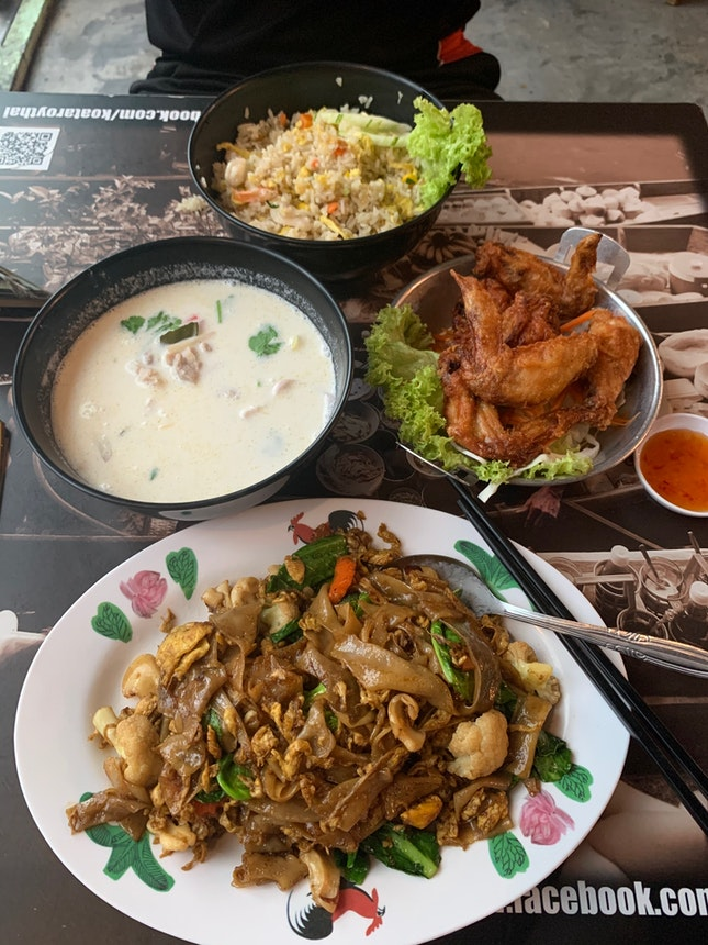 Koat Aroy Thai Food