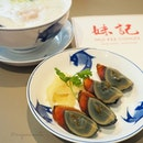 🌟 Soft-Centered Century Egg with Pickled Ginger 糖心皮蛋 (S$2.00) 🌟  A definite no-no for some but surely a big yes-yes for me!