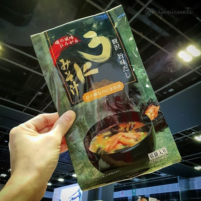 🥣 Yamasu International Sea Urchin Miso Soup (6 sachets)(S$10.00) 🥣  Enjoy a luxurious bowl of uni miso soup at any time of the day!