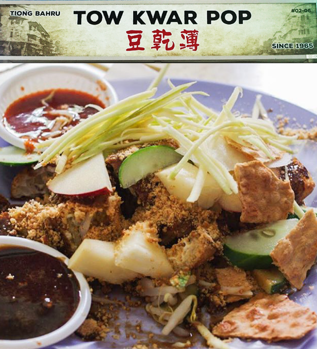 For Smoky, Fruity Tow Kwar Pop