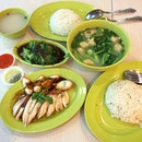 Dinner is Delicious Chicken Rice!