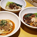 Udon With A Local Twist