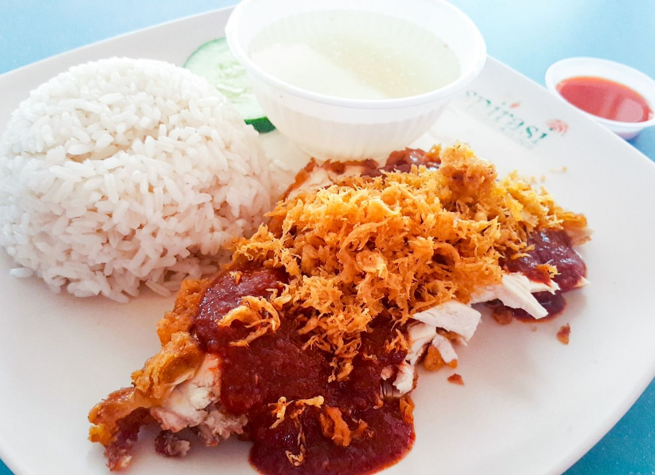 Sambal Chicken Rice ($4)
