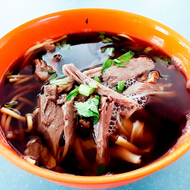 Braised Duck Kway Teow Noodles Soup ($3)