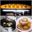 Hum Jin Pengs (6 pcs for $1)