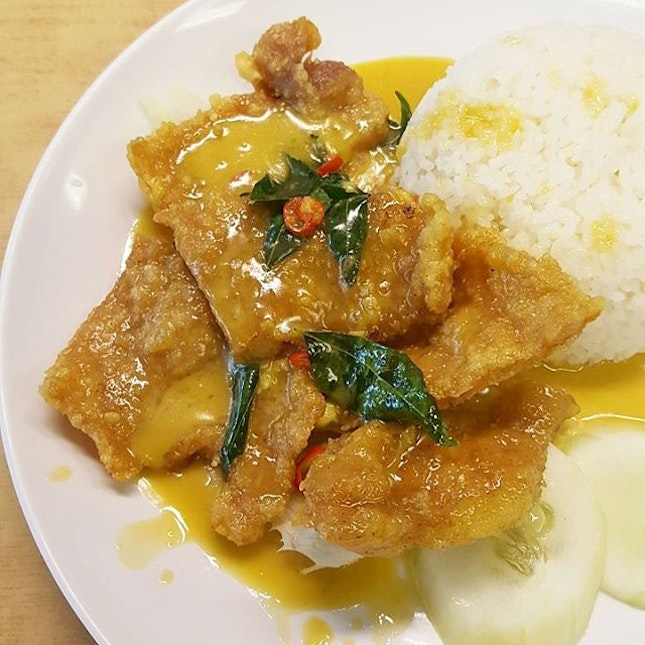 Today's Lunch; Salted Egg Pork Chop Rice ($6) New Station is not the only eatery that sells this dish at Far East.