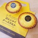 Japanese Hanjuku Cheese Tarts (Half Baked Cheese Tarts) Rm7.90/Sgd2.50 per piece.
