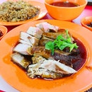 Located at the Bishan's Kim San Leng; They have been serving braised duck since 1954.