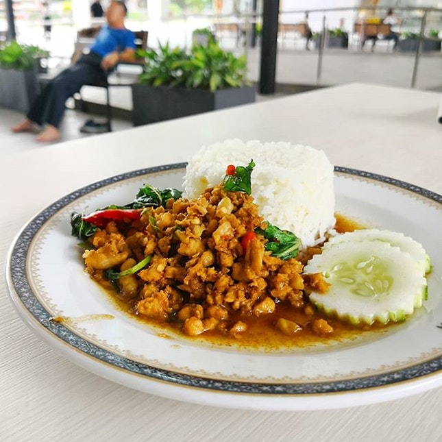 Pad Krapow ($5); Minced Chicken with chilli, basil leaves & rice.