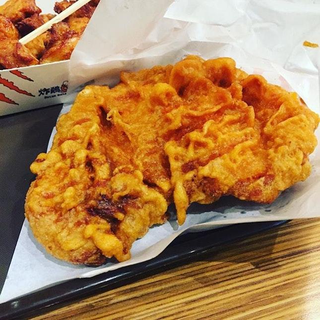 Bone in fried chicken breast, @friedchickenmastersg.
