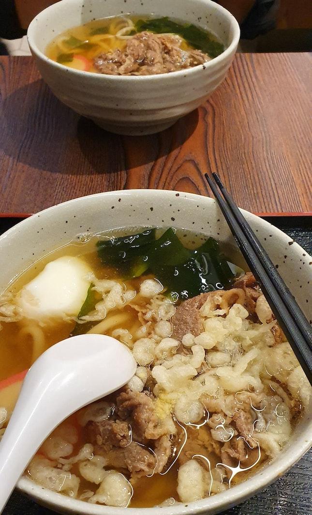 Authentic Japanese Halal Udon