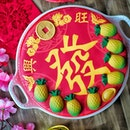 Pineapple Prosperity Cake ($62.00+) (8 to 10 servings) 吉祥如意旺梨蛋糕 Pineapple pound cake with pineapple jam, pineapple buttercream and pineapple pieces .