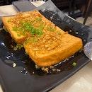 Tofu With Crispy Chye Poh