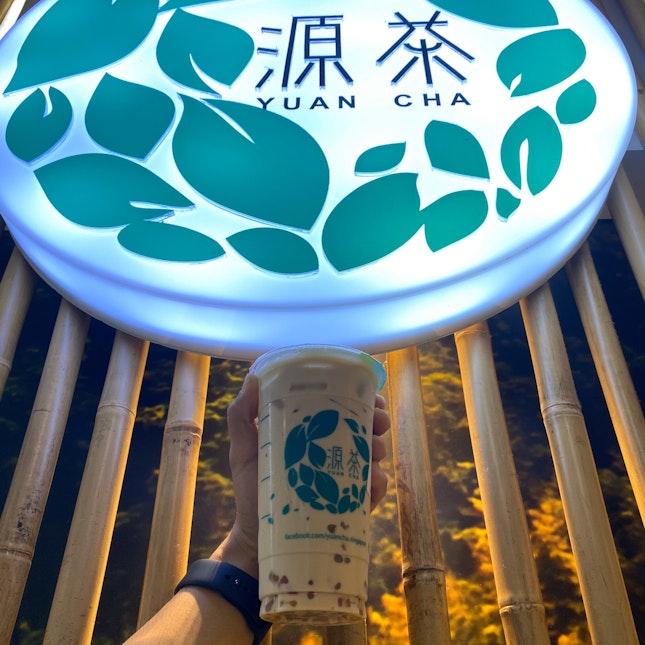 Tie Guan Yin Milk Tea w QQ Rainbow Balls