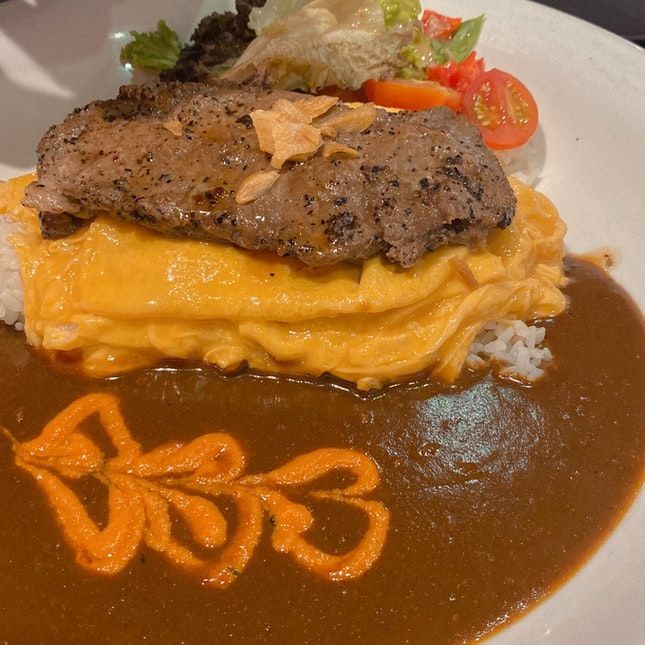 Monster Premium Steak Curry