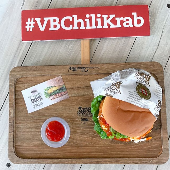 Chilli Krab burger [$10.90 ala carte / $15.80 set] Last chance to try this National Day special burger flavour tomorrow before it gets removed from the menu!