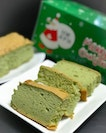 Exclusive seasonal special flavour: Matcha 🍵 Castella [$11]  Available only till 31st December, this seasonal special flavour also comes with 🎄decorations on its golden brown surface layer, which suits the current seasons of giving!
