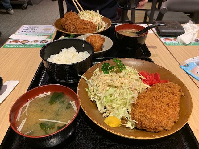 Cheap And Good Tonkatsu Set