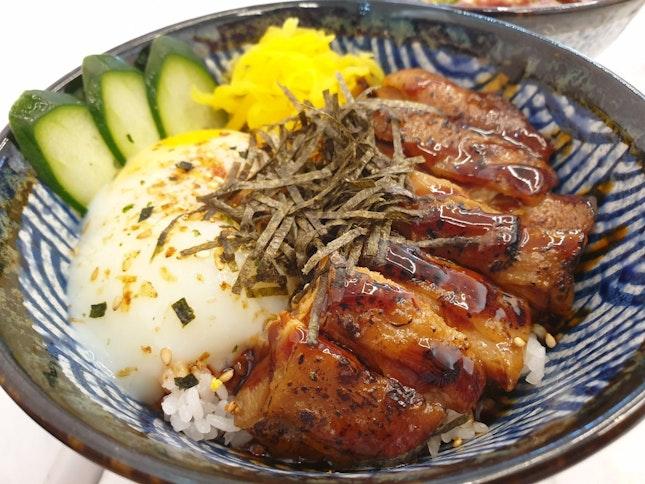 Chicken Teriyaki Bowl $11.90