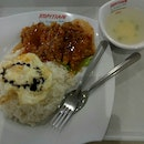 Thai Style Chicken Cutlet With Rice