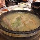 One Of The Best Ginseng Chicken Soup I've Ever Had