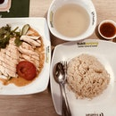 Comfort Food - Chicken Rice