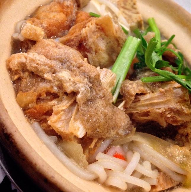 Claypot XO Fish Head Noodles