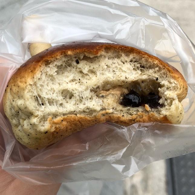 The Real Bubble Tea Bun From BreadTalk [$2.00]