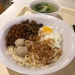 Food Republic Chilli Ban Mian [$5.90]