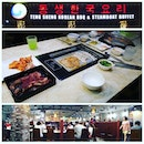 (7 November) There's a new Korean BBQ place at Sembawang Shopping Centre and my parents thought of trying it..