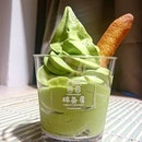 Matcha Soft Serve ($5.90)  Never have I tasted matcha this 'gao' before!