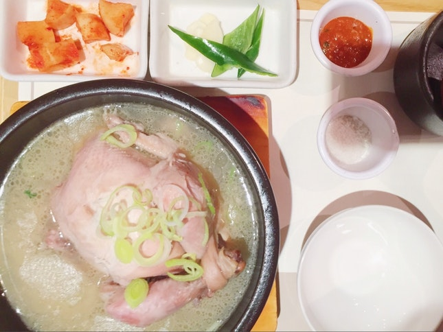 Where's The Ginseng In My Samgyetang?????