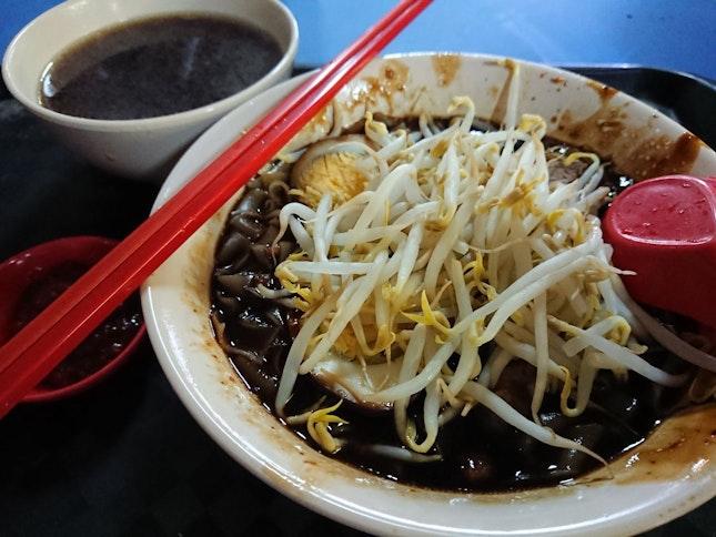 Superb Boneless Duck Noodle