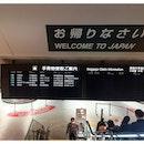 成田国際空港 第1ターミナル (Narita International Airport - Terminal 1)
