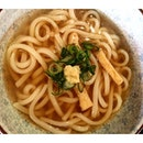 Udon delights.