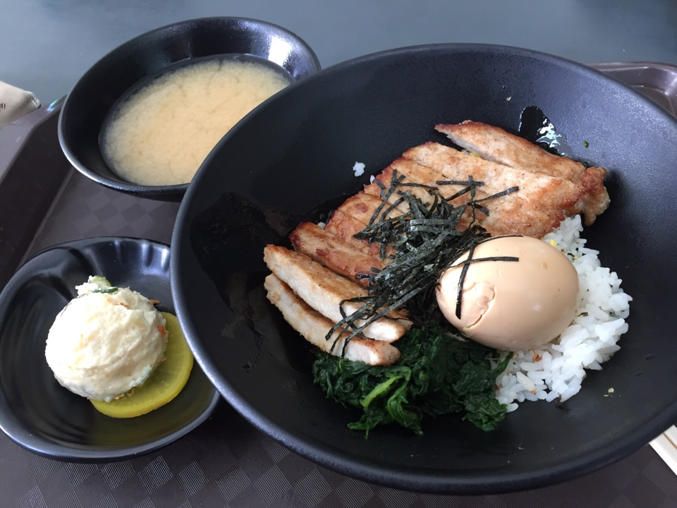 Tori Pork Don With Miso Soup