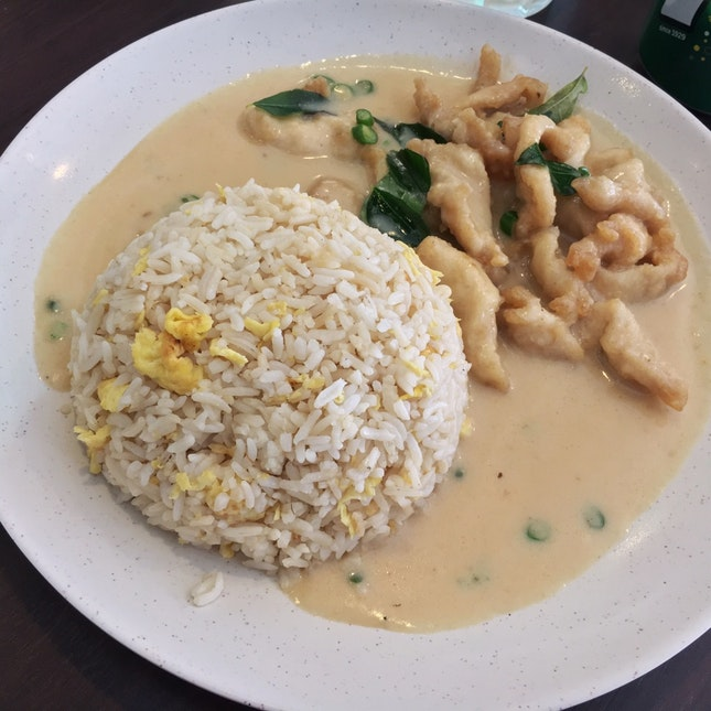Fried Rice With Butter Cream Chicken