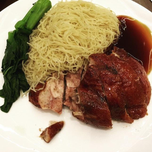 Roast Duck Noodles