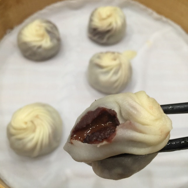 Chocolate & Red Bean Dumpling