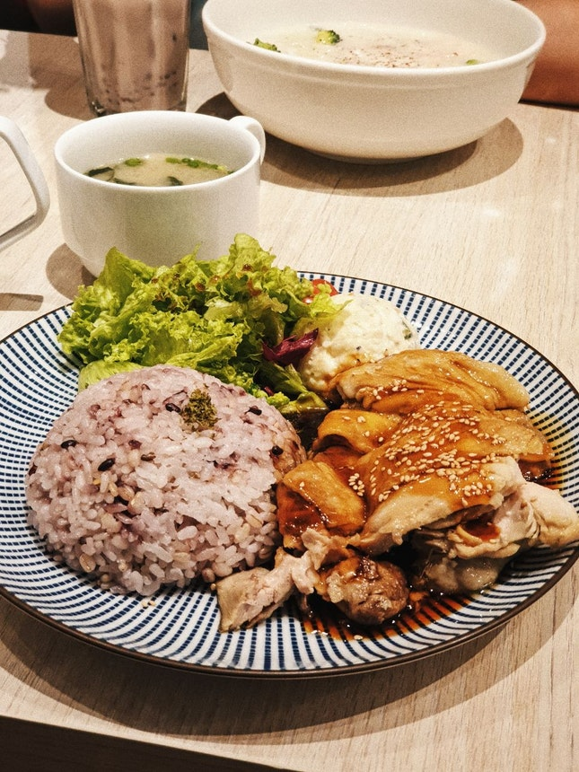 Teriyaki Chicken Set Lunch [$13.90++]