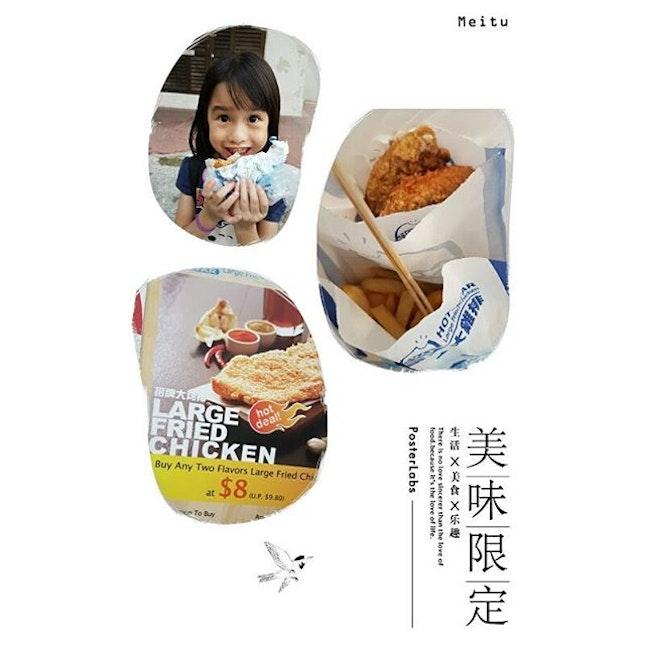 #yummy #sgfoodies #sgfood #burpplesg #burpple ##igers #igsg #justeatlah #largefriedchicken #hotstarlargefriedchicken #豪大大雞排