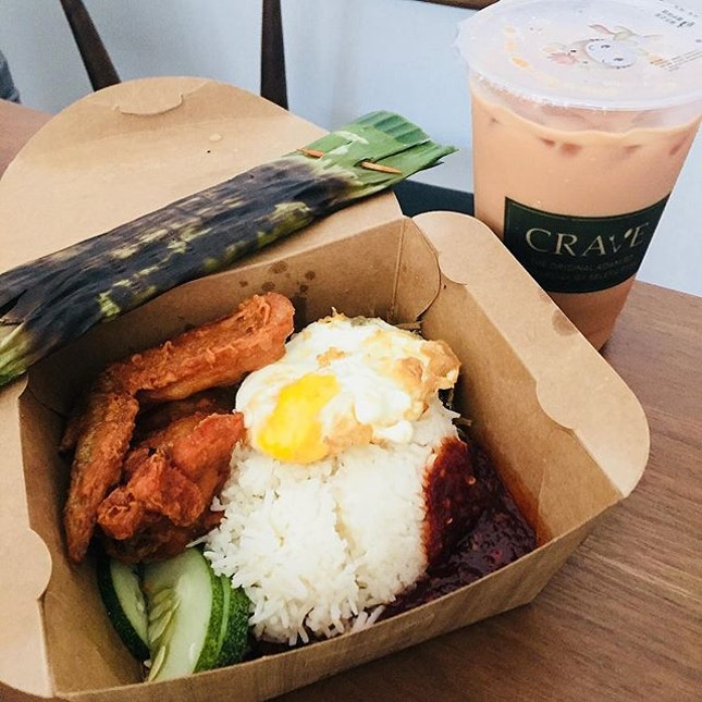 A day when you crave for this simple local food- Nasi Lemak and iced Teh Tarik!