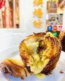 When your favourite bakery has Mao Shan Wang Cruffin!