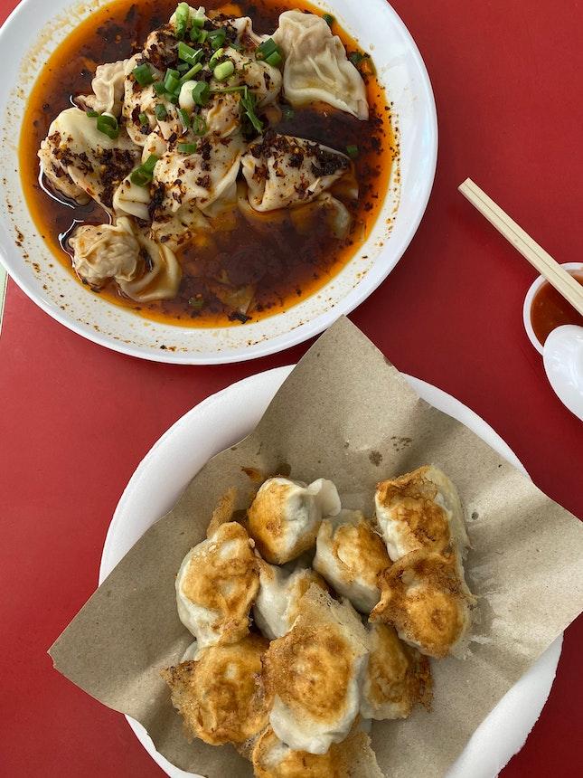 Spicy Szechuan Wantons