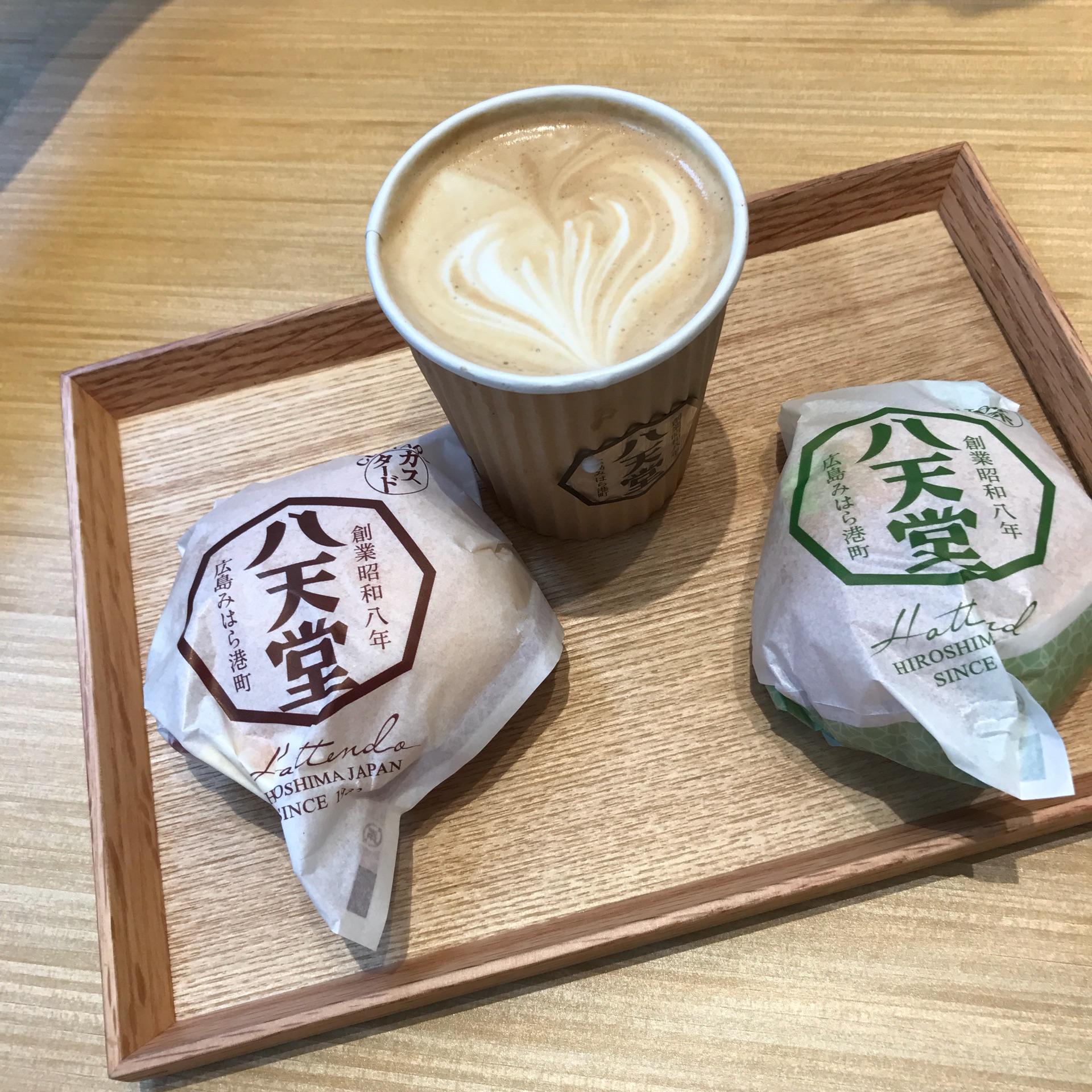 $2.50 cream bun with a hazelnut latte