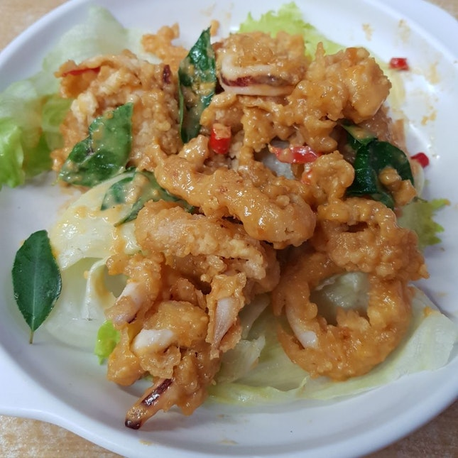 Salted Egg Yolk Sotong