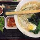 Dumpling Udon