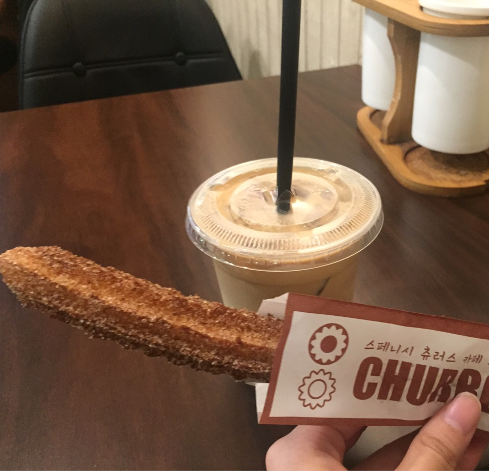 Cinnamon Churro